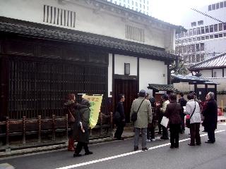 北天満サイエンスカフェ 大阪歴史ツアー 適塾と緒方洪庵